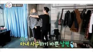 Wgm jota jinkyung preview for ep 14