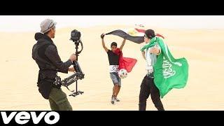 خلف الكواليس ( علي تي جي - يلا نشجع ( فيديو كليب حصري ٢٠١٨ )