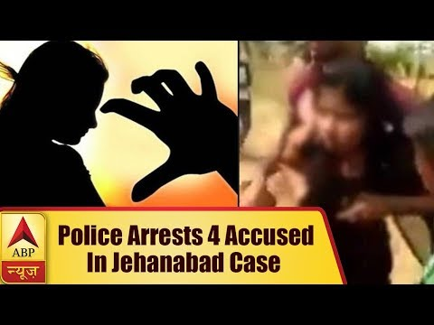 Xxx Mp4 Jehanabad Girl Molestation Case Police Arrests 4 Accused Including One Minor ABP News 3gp Sex
