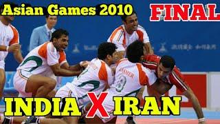 India Vs Iran Final Kabaddi Asian Games 2010   India Win gold Medal  