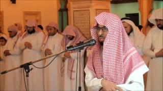رائد العوض جامع علي بن ابي طالب رضي الله عنه الاحساء الطرف