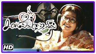 Un Samayal Arayil Tamil movie | Scenes | Sneha and Samyukta intro | Urvashi scolds her son