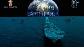 Earth Hour 2015: alle 20.30 del 28 marzo la Marina ha spento le luci per un'ora