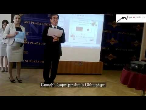 Xxx Mp4 On 02 10 2016 In The Armenia The Japanese Oral Speech Contest Awarding Extradition With Logo AM S 3gp Sex