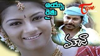 Mazaa Songs - Ayya Retu - Asin - Vikram - Sindhu Tolani