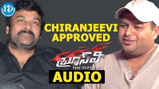 Bruce Lee Audio Was Composed Keeping Chiranjeevi In Mind - SS Thaman || Talking Movies with iDream