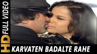 Karvaten Badalte Rahe Saari Raat Hum | Kishore Kumar, Lata Mangeshkar | Aap Ki Kasam 1974 Songs