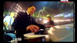 Entertainment Special - Fares Karam - 09/08/2013 -  فارس كرم - دادي