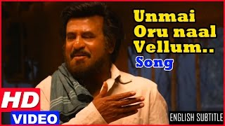 Lingaa Tamil Movie Songs HD | Unmai Oru Naal Vellum Song | Villagers find Rajinikanth's where abouts