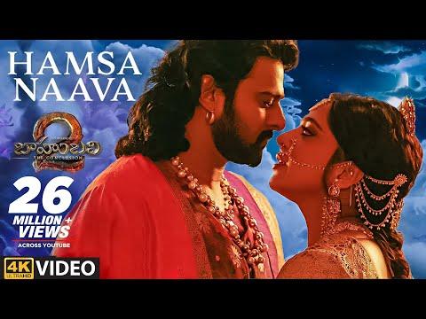 Hamsa Naava Full Video Song - Baahubali 2 Video Songs | Prabhas, Anushka