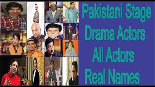 Pakistani Stage Drama All Actors Real Names