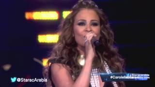 كارول سماحة و حنان الخضر - وحشاني بلادي - البرايم 14 من ستار اكاديمي 11