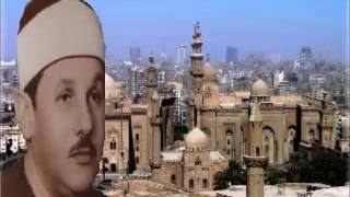 الشيخ محمود على البنا ما تيسر من سور ق والنازعات والقصار*قران المغرب 4 رمضان 1434 / مدارس التلاوة