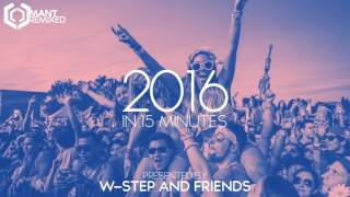 2016 IN 15 MINUTES (YEARMIX)