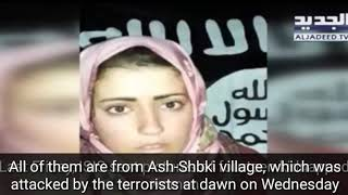 ISIS kidnaps 14 druze women as hostages ¦ middle east news