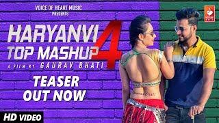 Haryanvi Top Mashup 4 ( Teaser ) | Gaurav Bhati, Ishika Tomar | Latest Haryanvi Songs Haryanavi 2018