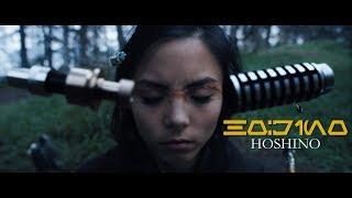 Hoshino - Star Wars Fan Film