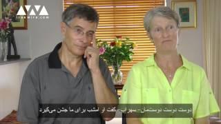 IranWire- A Trip To Iran