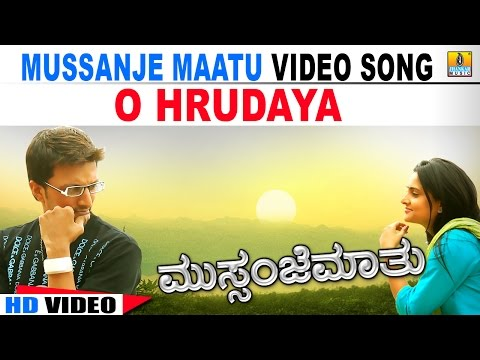Xxx Mp4 O Hrudaya HD Video Mussanje Maatu Feat Sudeep Ramya 3gp Sex