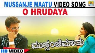 O Hrudaya HD Video   Mussanje Maatu   feat., Sudeep, Ramya