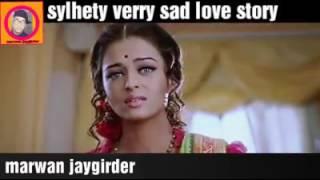 Bollywood film in sylheti