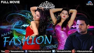Aaj Ka Fashion Trend Full Movie | Hindi Movies Full Movie | Latest Bollywood Full Movies 2017