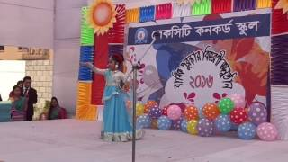 jao bolo tare megher opare dance 2017 | Prize Giving Ceremony Of Lake City Concord School