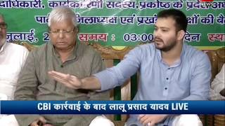 Lalu Yadav's Son to Journalist, 'You are here to create a drama; You are anti-national channel'