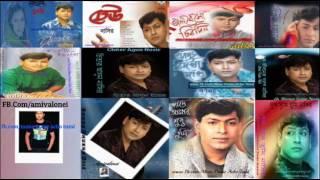 Best Of Nasir