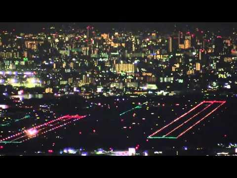 【HD】大阪空港ライブカメラ 夜編