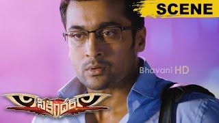 Surya Asks Goons About His Brother Raju - Raju Bhai Intro - Sikandar Movie Scenes