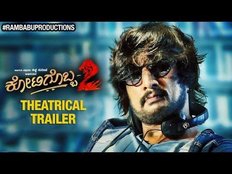 Xxx Mp4 Kotigobba 2 Kannada Movie Official Trailer Kiccha Sudeep Nithya Menen KS Ravikumar 3gp Sex