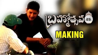 Brahmotsavam Movie Making Special Video | Mahesh Babu, Kajal , Samantha, Praneetha