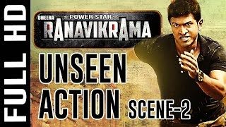 RANA VIKRAMA FIGHT SCENE  2