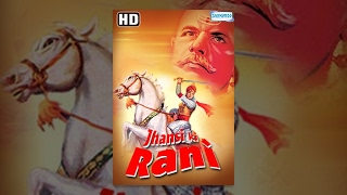 Jhansi Ki Rani (1953) | Sohrab Modi | Mehtab | Sapru | Mubarak | Classic Patriotic Movie