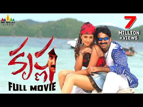 Xxx Mp4 Krishna Telugu Full Movie Ravi Teja Trisha Brahmanandam Sri Balaji Video 3gp Sex