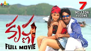 Krishna Telugu Full Movie | Latest Telugu Full Movies | Ravi Teja, Trisha | Sri Balaji Video
