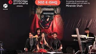 Punjabi Folk- JOGI AAWE II A Gazal Sufi  evening - Soz-E-Ishq II Mirande