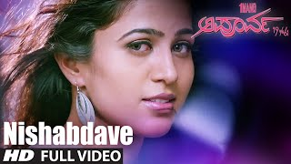 Nishabdave Full Video Song ||