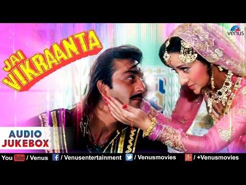 Xxx Mp4 Jai Vikraanta Full Songs Sanjay Dutt Zeba Bakhtiar Reema Lagoo Amrish Puri Audio Jukebox 3gp Sex