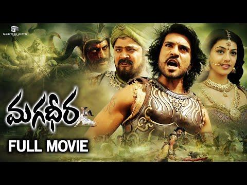Xxx Mp4 Magadheera Telugu Full Movie Ram Charan Kajal Agarwal Sri Hari Geetha Arts 3gp Sex