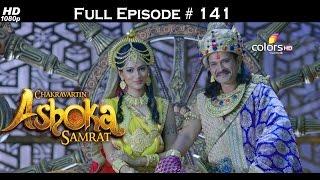 Chakravartin Ashoka Samrat - 14th August 2015 - चक्रवतीन अशोक सम्राट - Full Episode (HD)