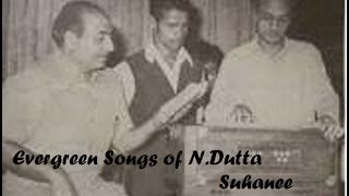 Forgotten Composer unforgettable melodies of N.Dutta