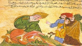History Of Islamic Philosophical Thought
