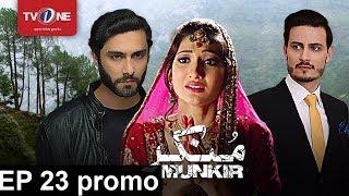 Munkir | Episode# 23 | Promo | Serial | Full HD | TV One