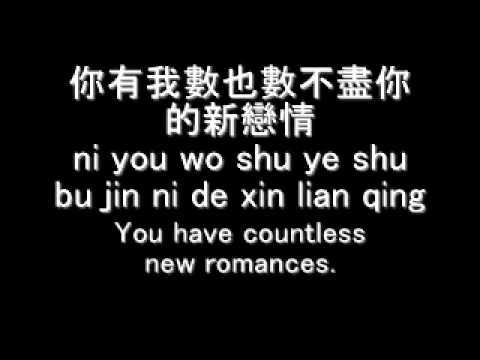 Xxx Mp4 Wo Hen Wo Ai Ni English Chinese Pinyin Subbed 3gp Sex