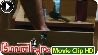 Bhagavathipuram | Malayalam Action Movie 2012 | Part 21 Out Of 27 [HD]
