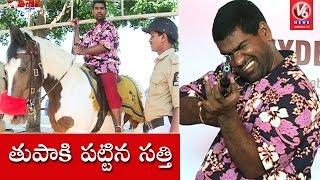 Bithiri Sathi At Indian Police Expo   Funny Conversation With Savitri   Teenmaar News   V6 News