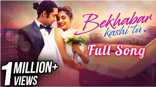 Bekhabar Kashi Tu   Full Song   Sanskruti Balgude, Sumedh Mudgalkar   Song Album