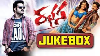 Rabhasa (రభస) Telugu Movie Songs Jukebox || Jr.Ntr, Samantha, Pranitha || Rabhasa Songs
